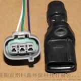 電裝共軌電噴柴油發動機凸輪軸轉速感測器插頭