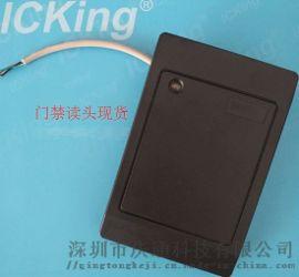 门禁IC卡读卡器NFC读头