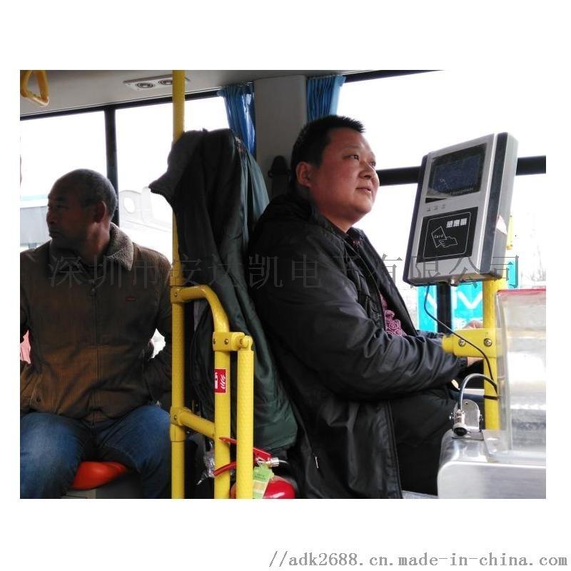 甘肃公交刷卡机 源头厂家价格优惠 WIFI公交刷卡机