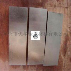 优华供应40Cr合金结构钢钢板加工精料光板异形切割