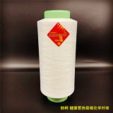 熱感纖維 蓄熱纖維 發熱絲 發熱滌綸包覆絲
