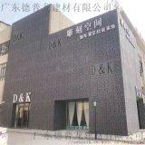 DK雕刻空間鋁單板  御豪庭藝術縷空花型穿孔鋁板