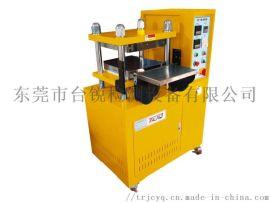 橡胶平板硫化机 广东TR-501CB平板硫化机