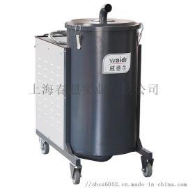 羊毛衫厂专用工业吸尘器 上海威德尔纺织厂专用工业吸尘器厂家直销FM120/75