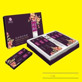 安阳产品包装盒设计 礼品包装盒化妆品面膜彩盒