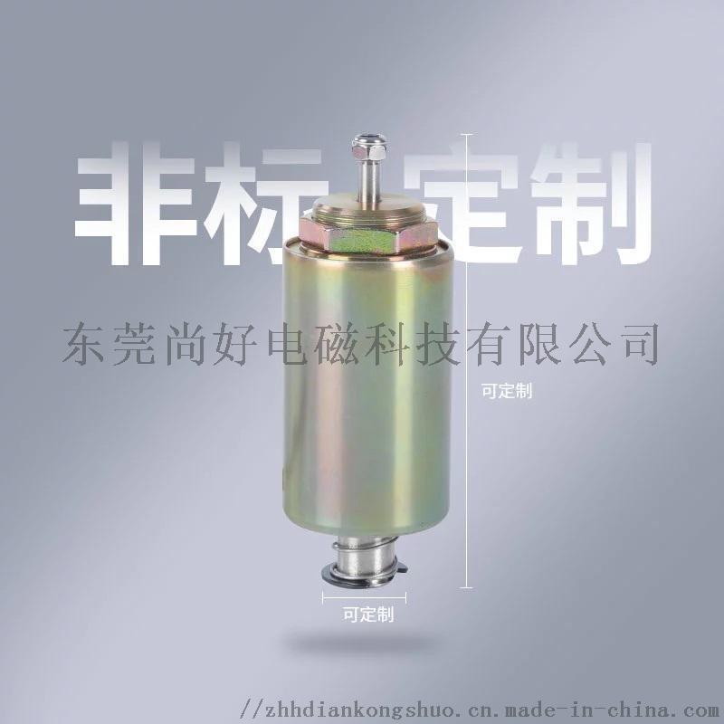 电磁铁 电磁锁 东莞电磁铁定制厂家