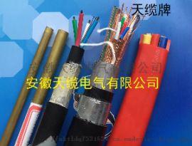 28B(7×4P)×1.0内**数字电缆/天缆电气