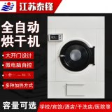 江苏世纪泰锋牌蒸汽加热烘干机、工业烘干机低价促销
