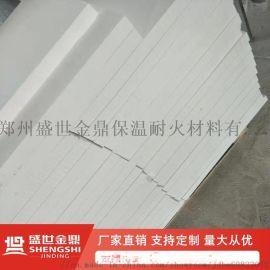 耐高温硅酸钙板-无石棉耐高温硅酸钙板