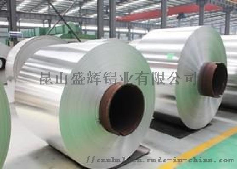 供应厂家现货江苏5754铝板22元起+闪电发货!