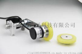 水下滚轮编码器,防水计米器,户外计米轮WFGS
