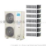 全直流变频 家用东至美的中央空调嵌入式风管小多联机