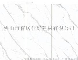 佛山1200X2600mm连纹岩板