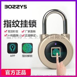 智能指纹锁挂锁柜子蓝牙电子锁APP授权密码锁防水