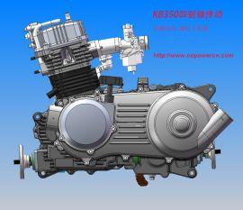 卡豹动力350全地形车 沙滩车 农夫车发动机