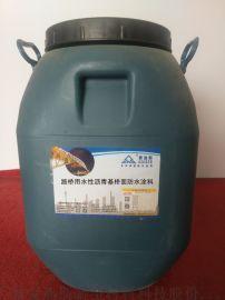 水性沥青基溶剂型粘结剂涂料