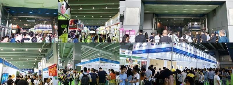 2020亚洲水果博览会(广州)