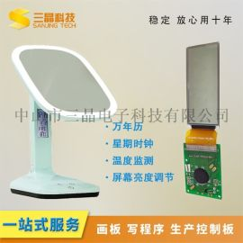 LED多功能化妆镜台灯带液晶显示屏PCB电路板