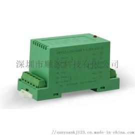 双向直流电压电流信号隔离放大器,隔离器