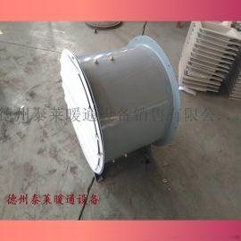SF2-4轴流风机FBDZ防腐防爆型轴流风机