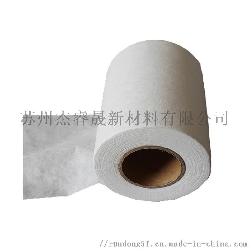 亲水白色双组分(PE/PP)无纺布、卫材用品