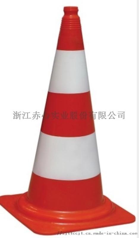 新型交通設施PVC橡膠路錐 75CM反光路錐雪糕筒