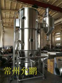 树脂专用高效沸腾干燥机
