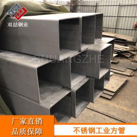 不锈钢工业焊接304方管,200X200大口径方管