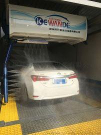 科万德洗车机 全自动洗车设备厂家
