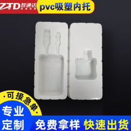 深圳吸塑包装盒定制-吸塑标杆企业-深圳智通达吸塑