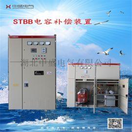 智能电容补偿柜说明  专业生产无功功率集中补偿装置