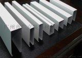 定制任意颜色厚度U型铝方通格栅天花型材铝方管