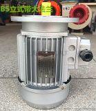 德东高效电机   YS7114   0.25KW