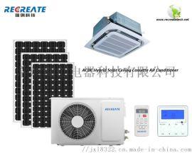 商用空调天花机太阳能直流空调节能24000BTU