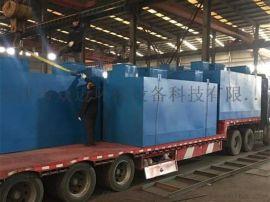 棉纺织工业污水处理设备一体化