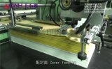 高速捲筒紙/水墨印刷/鐵絲釘練習本生產線