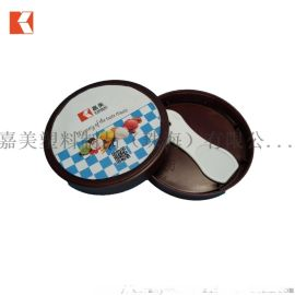100ML塑料盖雪糕杯盖奶昔盖塑料包装厂家直供