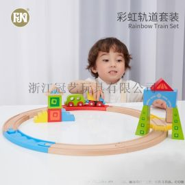 菲加尼儿童木质小火车轨道