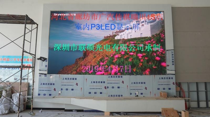 高刷新P3LED屏,P3高刷显示屏效果