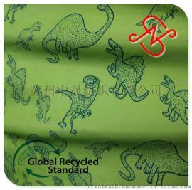 RPET牛津布购物袋面料 再生环保睡袋面料