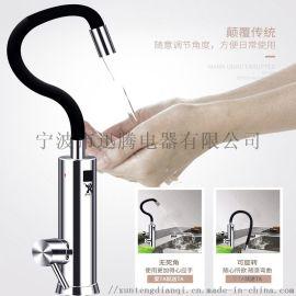 不锈钢电热水龙头即热式热水器厨房水龙头