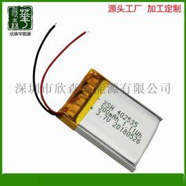 聚合物 电池 402535-300mA 电池