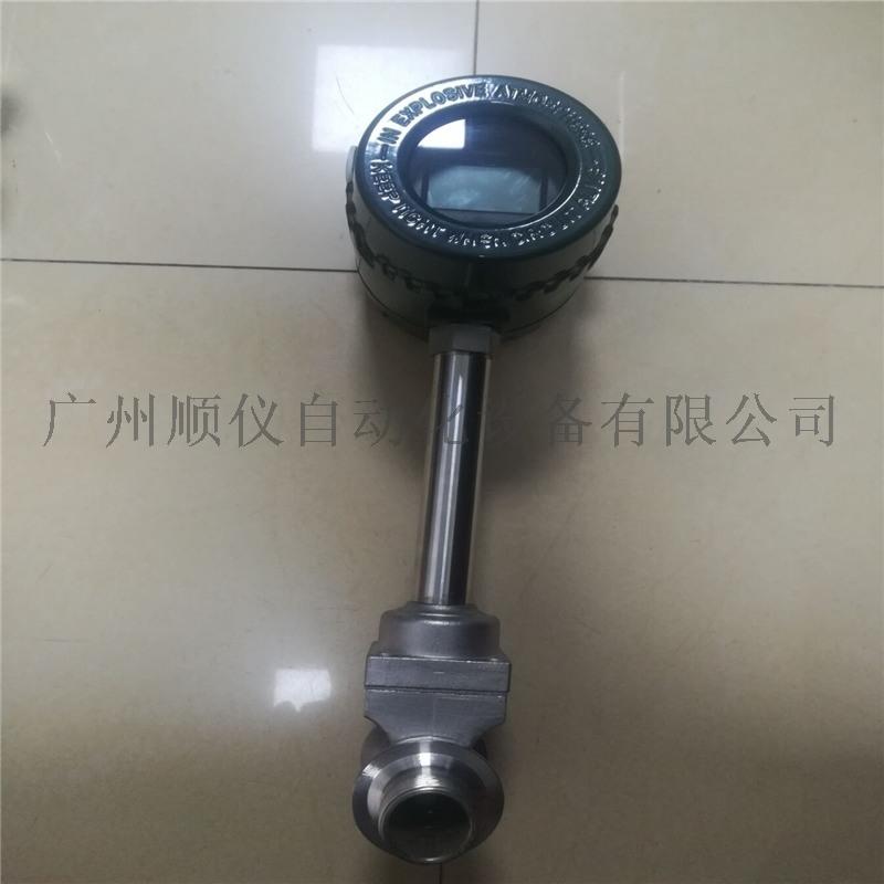 天津/河北气体涡街流量计 厂商直供