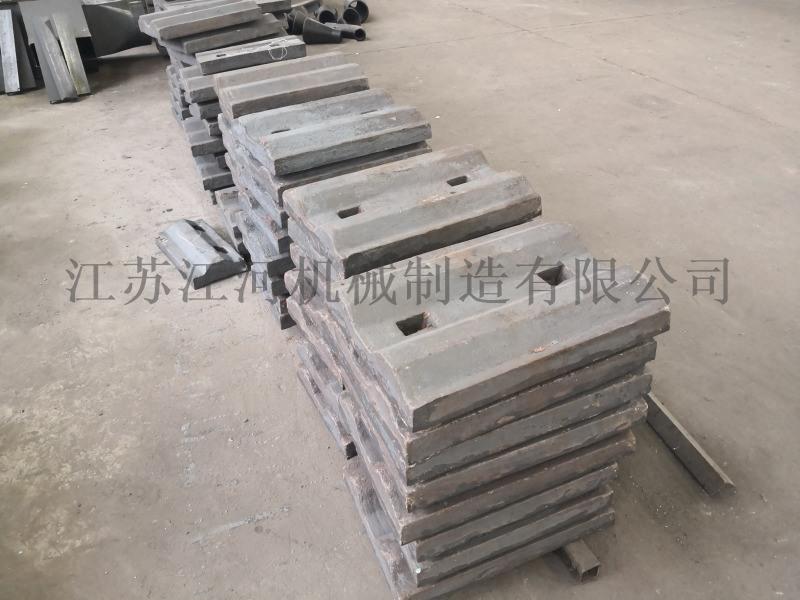 河北高耐磨煤仓衬板 江苏江河机械 复合破碎机衬板