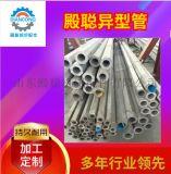 周口耐高溫鍋爐鋼管  張家港高溫鍋爐鋼管價格