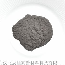导电镍粉|镍包铜粉|镀镍铜粉|北辰星规格齐全可定制