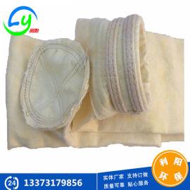 拒水防油除尘滤袋 防水防油  毡 两防收尘袋适用于潮湿性粉尘抗结露