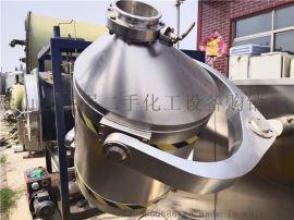 回收二手400升三维运动混合机