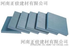 漯河市挤塑板保温材料有限公司/主营2公分地暖板/外墙保温板/舞阳挤塑板
