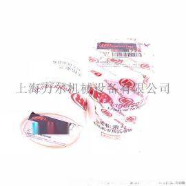 92844729英格索兰压缩机电机润滑脂